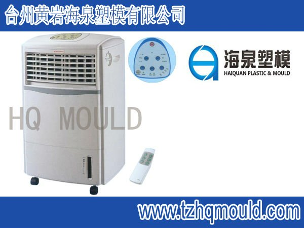 supply professional air cooler mold, plastic injection mould,air cooler house hold appliance mould