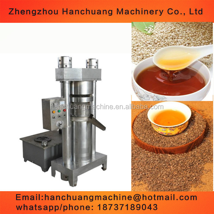popular mini hydraulic olive oil expeller/ home peanut cold oil presses/ castor oil expressing machine