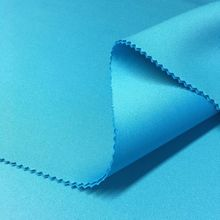 Blue and White Waterproof Breathable PUL Laminated Knitted Fabric