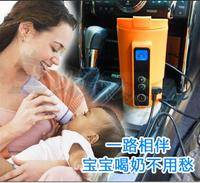 One Stop Sourcing from China portable hot drinking water heater