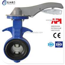 Single Eccentric Center Electric Actuator Butterfly Valve