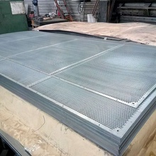 Decorative punching <strong>hole</strong> mesh 316 stainless steel perforated metal sheet 316 stainless steel wire