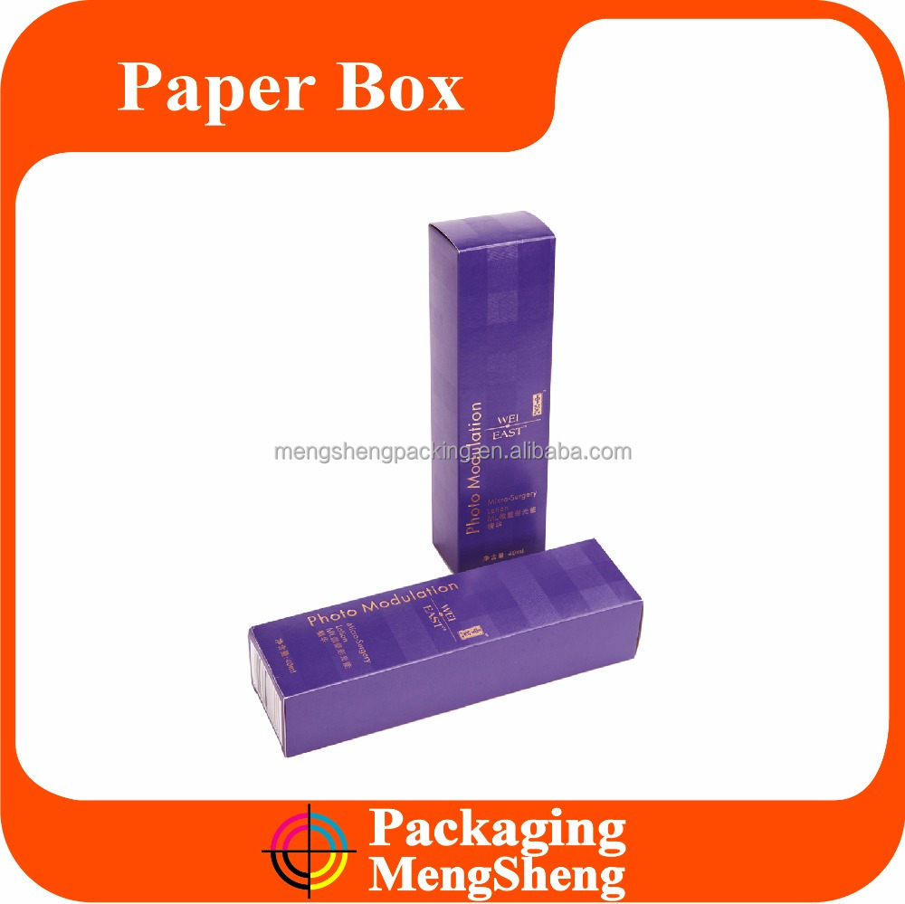 Beautiful design small purple paper comestic box