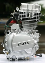 125CC water cooled motorcycle engine