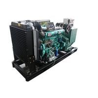 supply portable strong power industrial diesel backup diesel powered generator