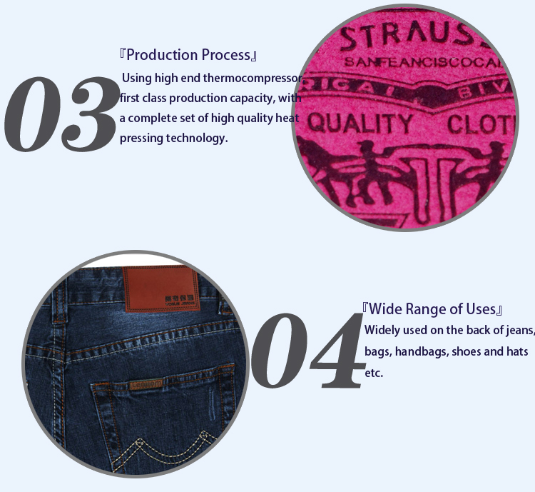 Customized Apparel Jeans Patch Labels For Clothing LL50007