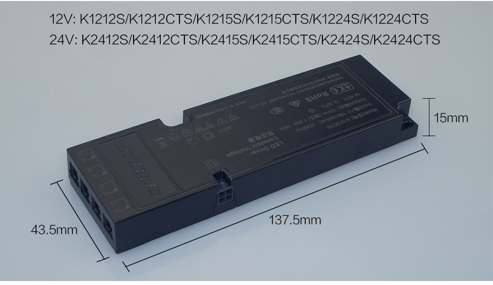 Only 16mm Thickness 12V/24V  12W to 60W  Constant Voltage dc power supply Smart control  led driver