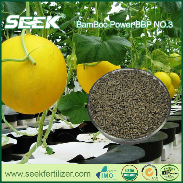 SEEK citrus tree fertilizer