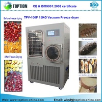 Freeze Drying Equipment | Freeze Drying Machine | Lyophilizer tpv-100f lyophilizer Vacuum Freeze Dryer in China