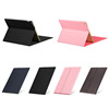 HOCO Leo Series Ultra Thin Leather Case for iPad Pro, for apple ipad pro tablet case