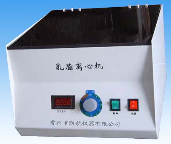 High quality milk fat testing machine 100ml tube centrifuge platelets machine RZ-S
