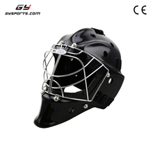 2017 hot sale popular worldwide ABS shell floorball goalie helmets
