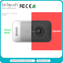 New innovation Portable power bank with bluetooth speaker for mobile phone