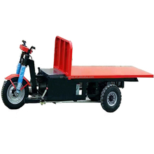 Factory directly supply electric tricycle car, electric delivery tricycle, electric tricycle