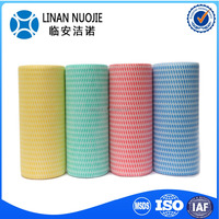 High quality spunlace non woven cleaning cloth