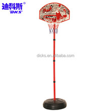 Mini Outdoor Basketball Stand For 8Y Kids