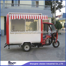 JX-FR220Hi Jiexian New hot sell motor truck wheel tricycle food koist food,snacks,water,fruits,coffee,ice cream food truck