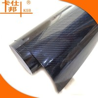 Hot sale 5D auto body film for car protection