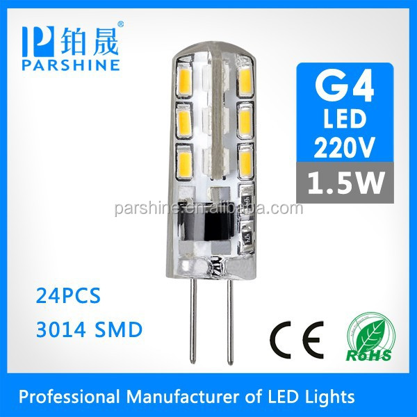 Dimmable High lumens 220V 1.5w Silicon SMD LED G4 Lamp
