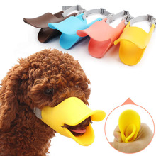 Pet Muzzle Soft Silicone Duckbill Mouth Cover Dog Anti-biting Adjustable Safety Mask Duck Muzzle