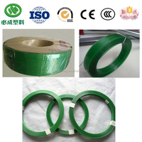 Manual packing yellow plastic strapping roll for steel plate packing