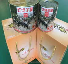Canned braised sheep foot the most popular canned food for sale