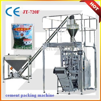 JT-720F 1kg 5kg 10kg 20kg good price automatic coffee powder/spices powder / milk powder vertical packing machine