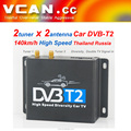 DVB-T220 Car two tuner dual antenna DVB-T2 tv tuner twin Digital TV receiver Siano chipset high speed