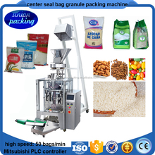 Low Cost Price 1kg sugar packing machine , price for 1kg sugar packaging machine , Automatic Sugar Bag Packaging Machine