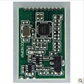 cc1101 wireless communication module