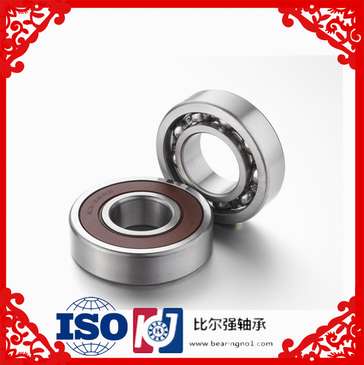 Nylon Cage Stainless Steel Ring 1633 Deep Groove Ball Bearing