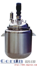Hot sale stainless steel high pressure reaction kettle for chemical mixing