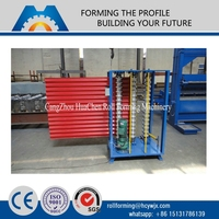 metal sheet corrugated roof tile arching roll forming machine price