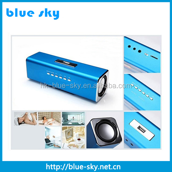 Hot sale good quality card portable digital speaker processor