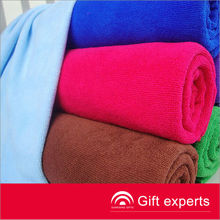 bath towel popular in perfect quality and fashion model