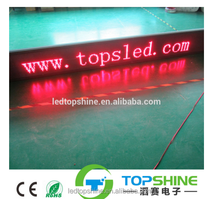 RGB single color DIP p10 LED Module OUTDOOR LED LOW price display screen for sale