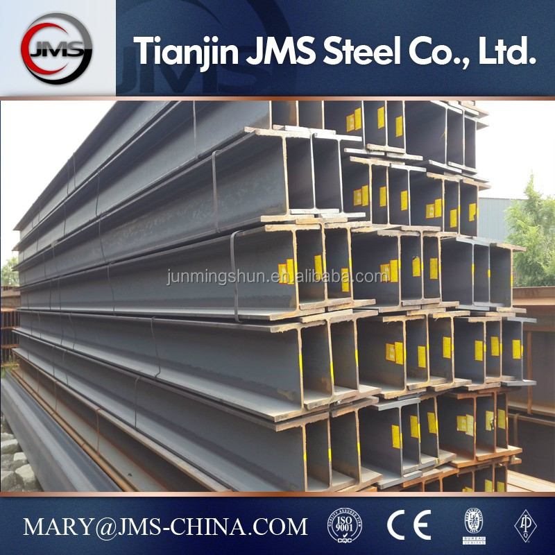 SS400 900*300  standard structural steel hot rolled wide flange steel h beam price