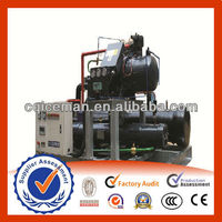 cold water or cooled water chiller