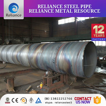 welded cement lined carbon steel pipe