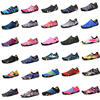 Water Shoes for Mens Womens Garden Shoes Quick Dry Beach Swim Sports Aqua Shoes for Pool Surfing Walking