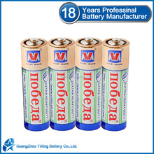 High capacity size AA 1.5V r6p battery