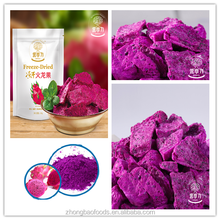 Best Freeze Dried dragon fruit for Bakery, Restaurant, Snacks