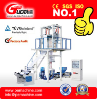 SJ-50 PE film extruder/Biodegradable plastic bag production line/ PE film blowing machine price