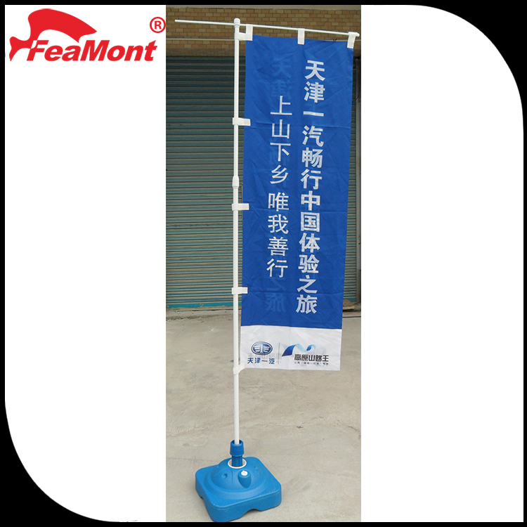 5m Giant Outdoor Flag/Telescopic Pole For Flag/Aluminum outdoor advertising feather banner