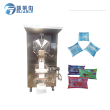 Water Sachet Filling and Sealing Machine or Filling Packing Machine For Mineral Water Plant Cost