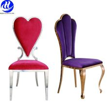 Hot Sale wire dining chair Theme Hotel Project