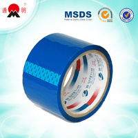 bopp colorful blue packaging film printing machine china oem