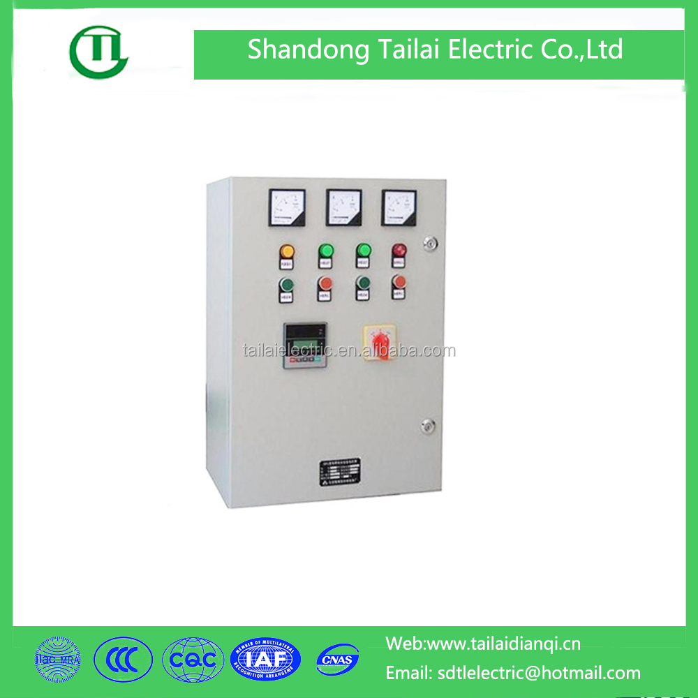 Alternative different size of distribution board. electrical distribution board