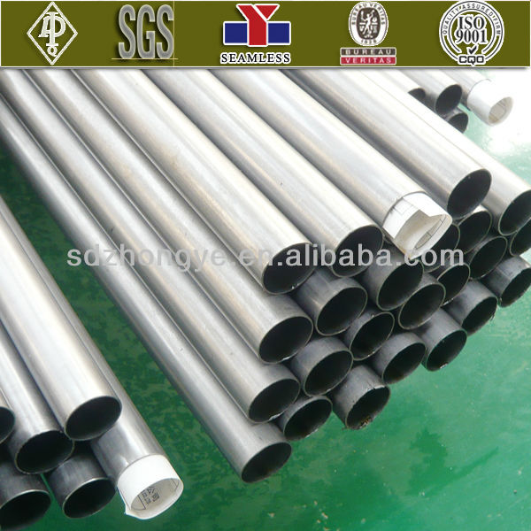 seamless pipe for Hydraulic prop pipe