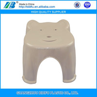 toilet stool plastic garden stool small sitting stool